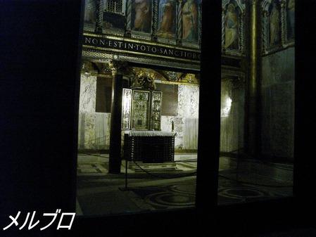 スカラ・サンタの礼拝堂