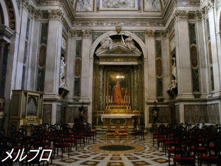 ラテラーノ大聖堂内部3