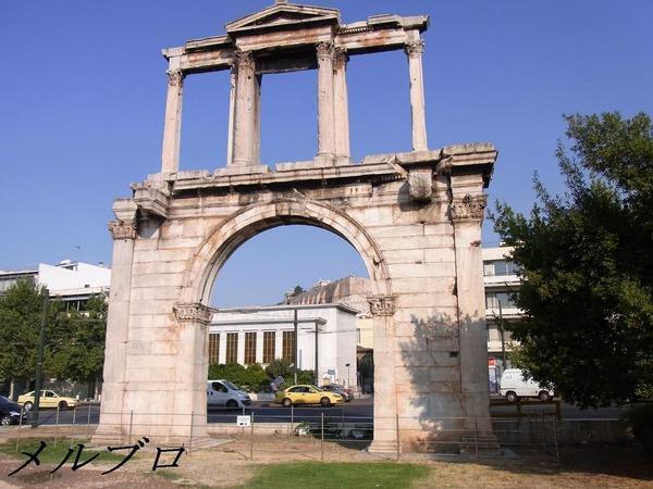 アドリアノス門