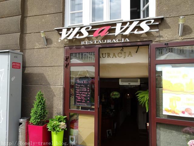 ワルシャワ ポーランド料理 WARSZAWA