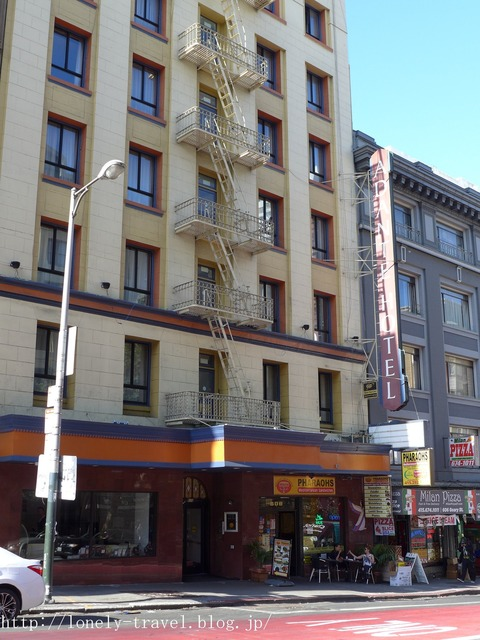 アダンテ・ホテル  Adante Hotel