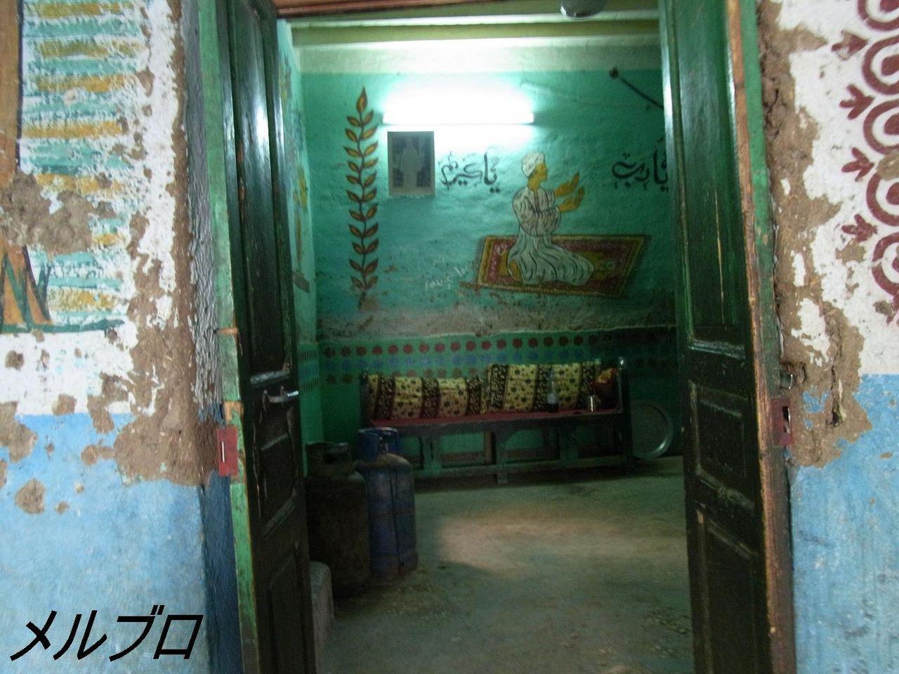 エジプト民家2