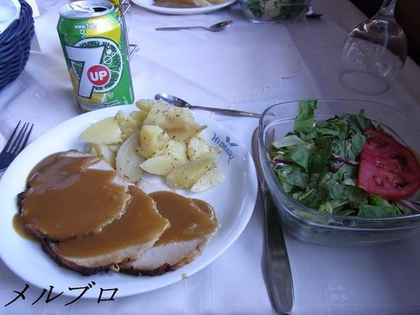 エーゲ海クルーズの昼食