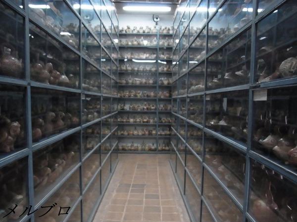 ラフェエル・ラルコ・エレラ博物館