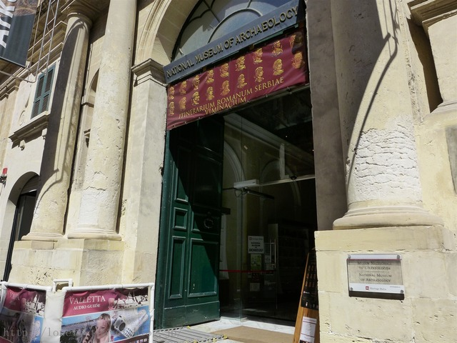 国立考古学博物館 National Museum of Archaeology