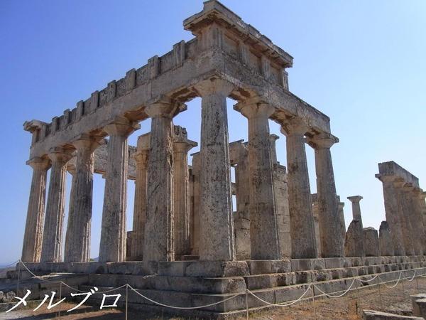 アフェア神殿