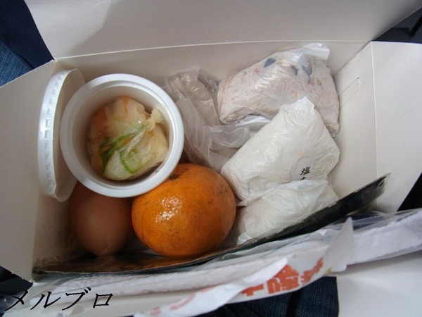 日本食の昼飯