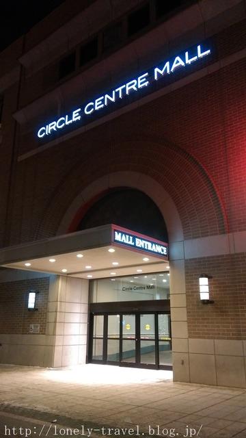 サークルセンターモール(Circle Centre Mall)
