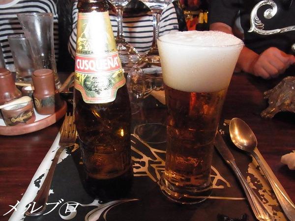 クスケーニャビール