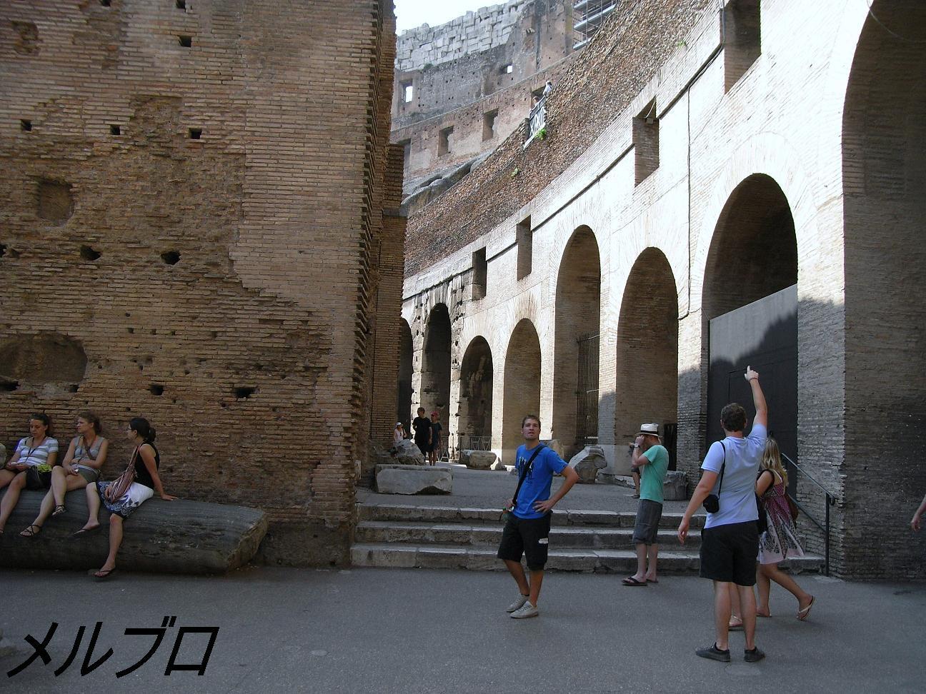 コロッセオ1階