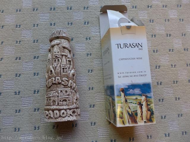 トルコのお土産 ワイン