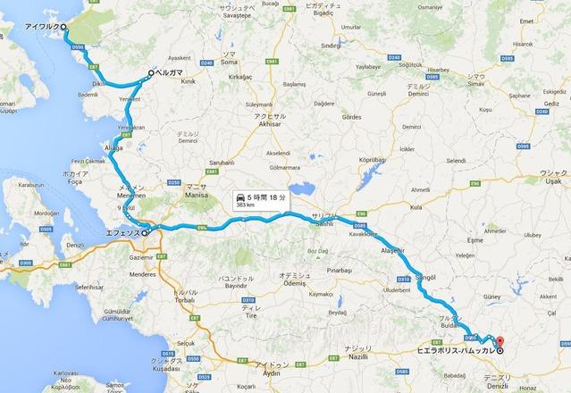 トルコ3日目の移動距離