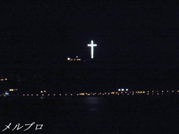 リマの十字架