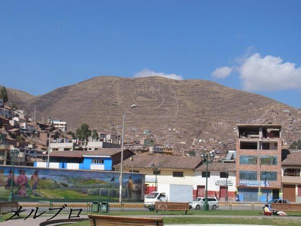 クスコの山