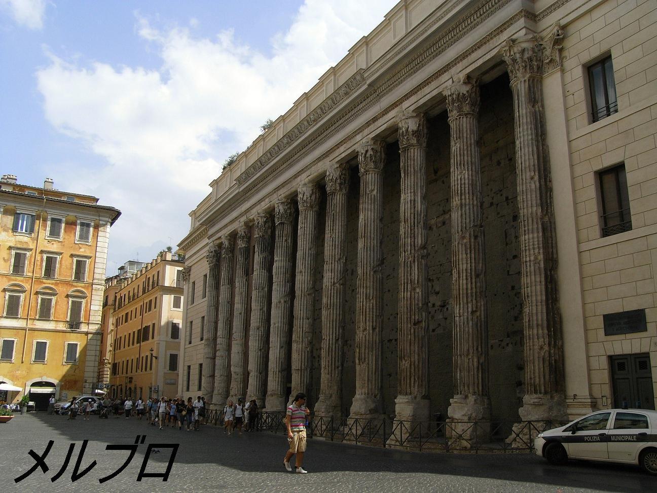 ピエトラ広場の神殿跡