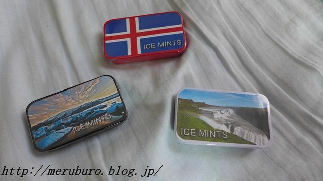 アイスランドのお土産
