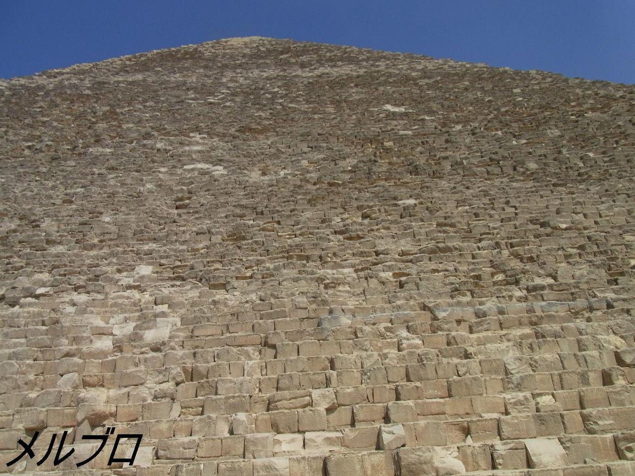 クフ王ピラミッド3