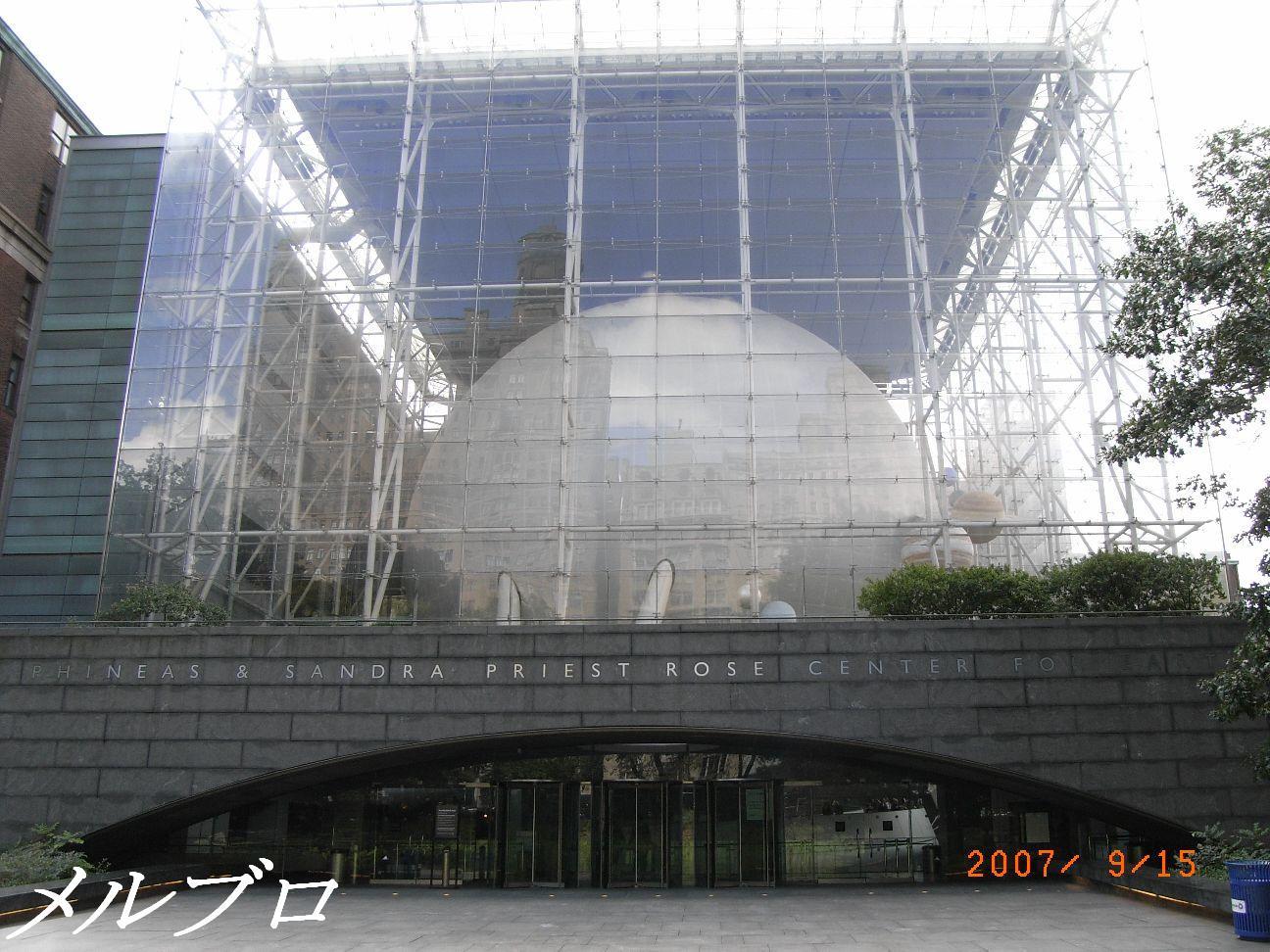ローズ宇宙センター2