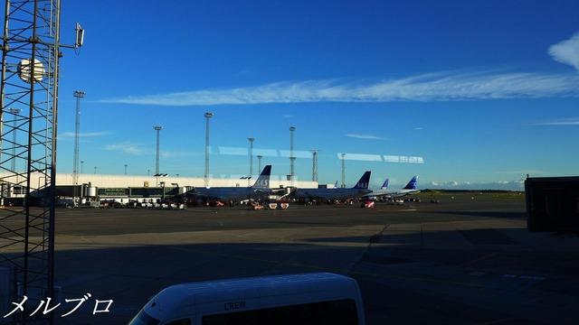 カストロップ国際空港