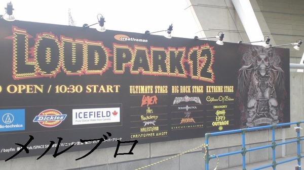 LOUD PARK12