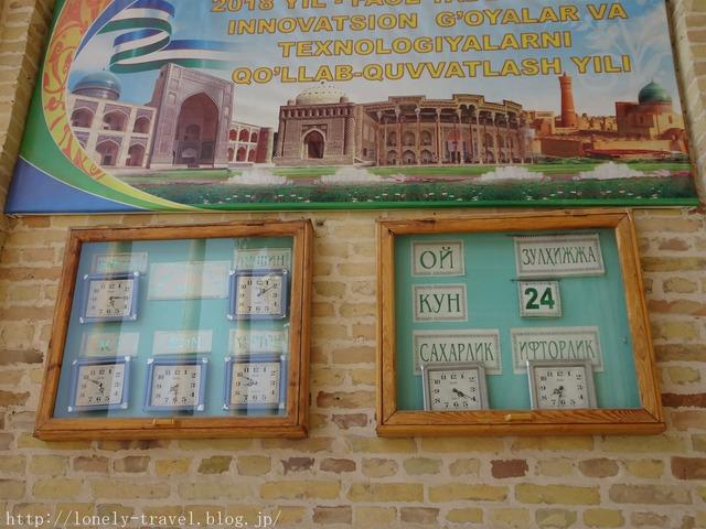 バラハウズ・モスク