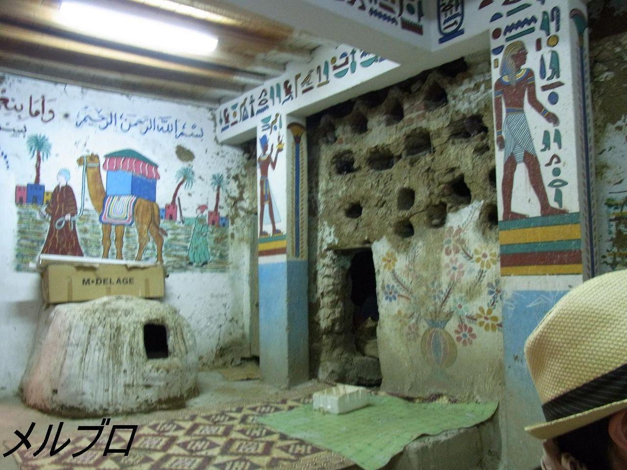 エジプトの民家1