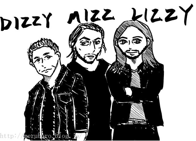 dizzy mizz lizzy 2016
