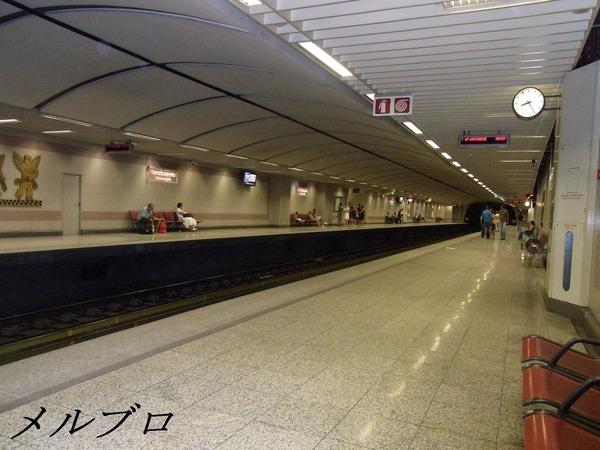メタクソウジオ駅