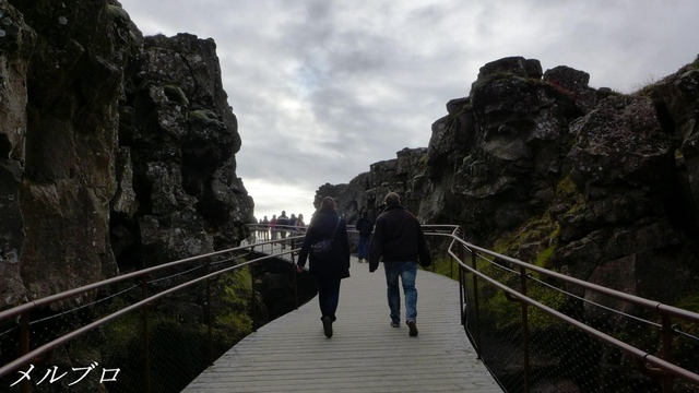 シングヴェトリル国立公園