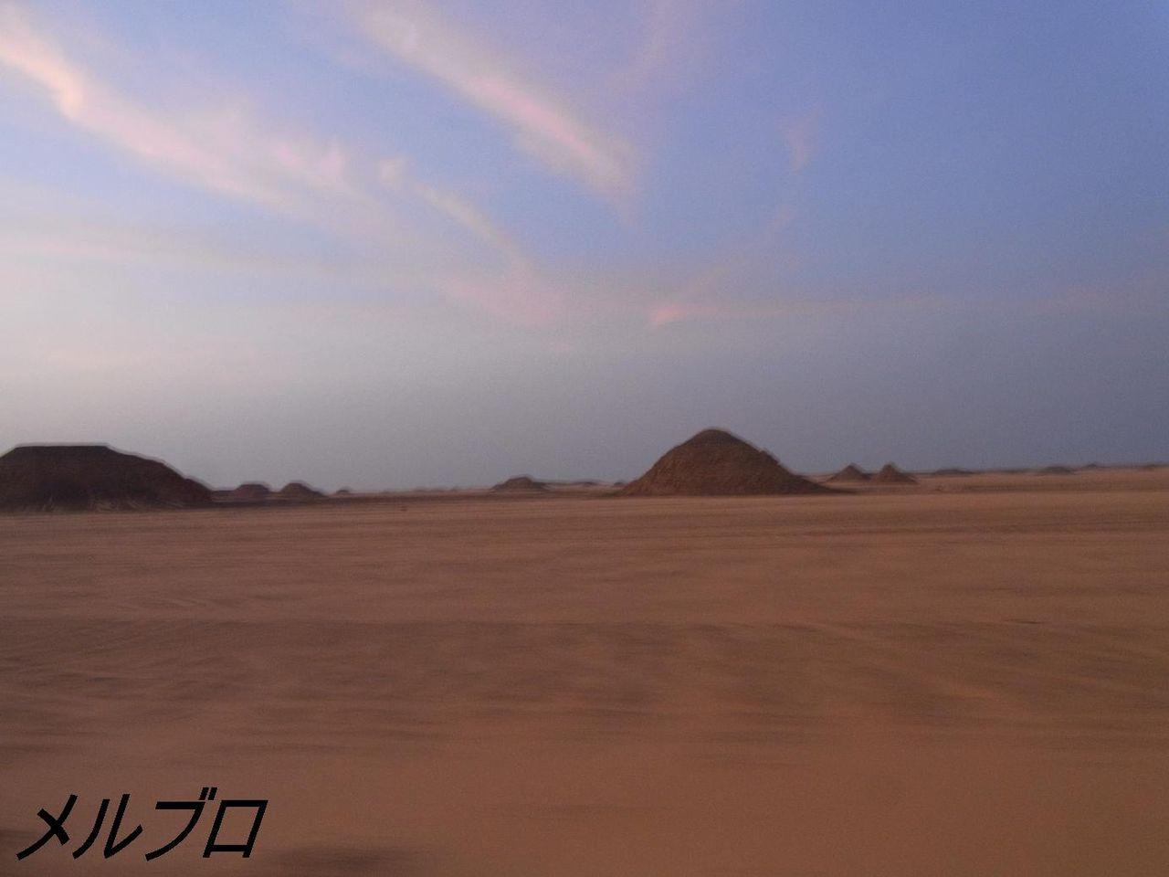 エジプト砂漠3