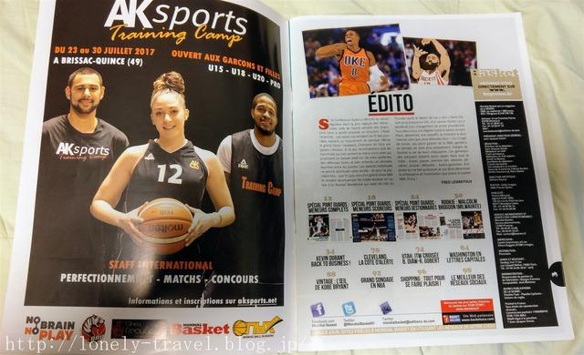 フランスのバスケ雑誌