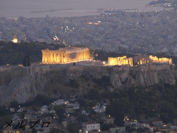 リカヴィトスの丘からのアクロポリス