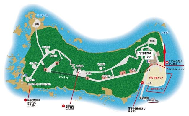 sarushima_map