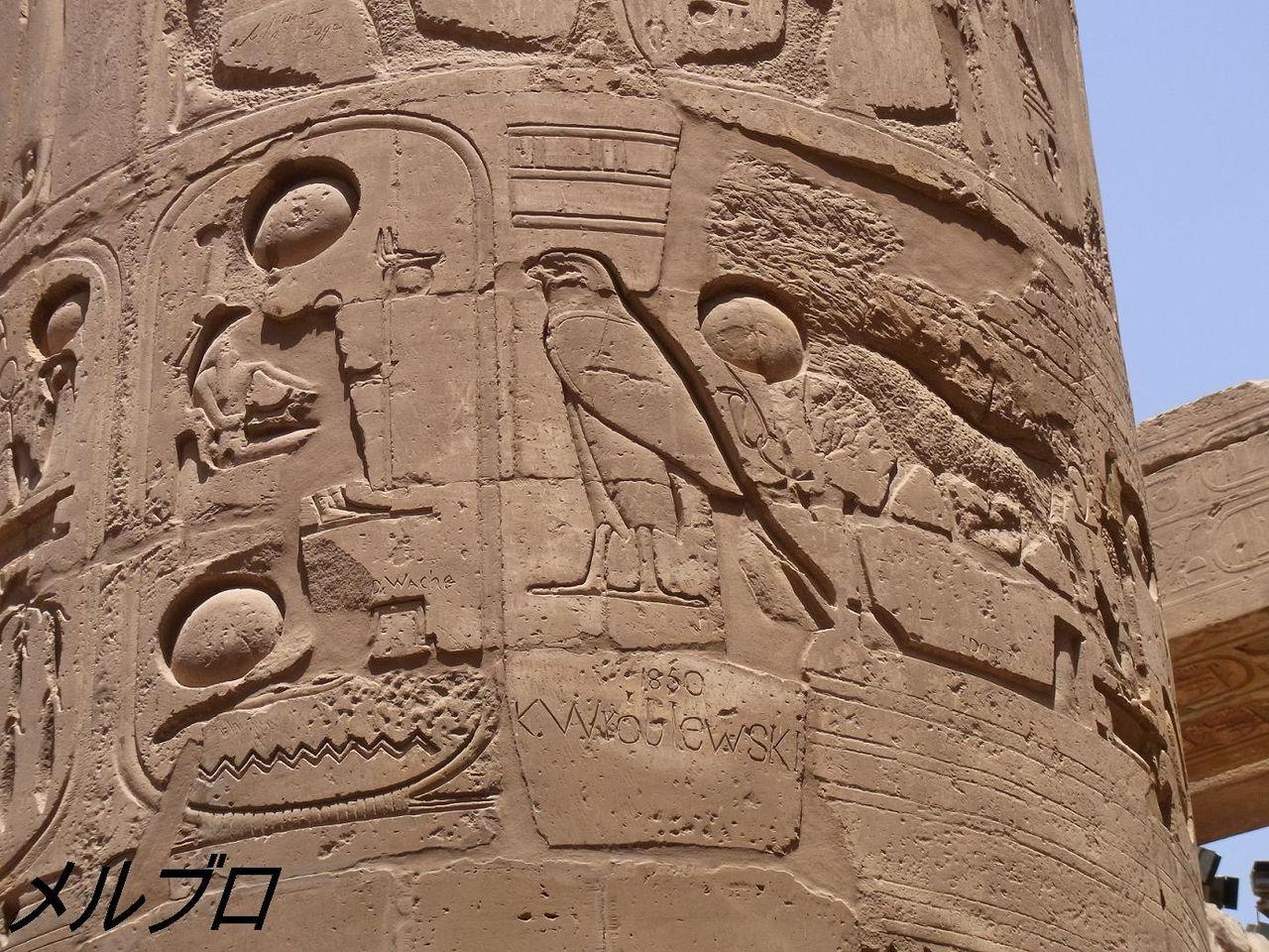 柱の彫刻2