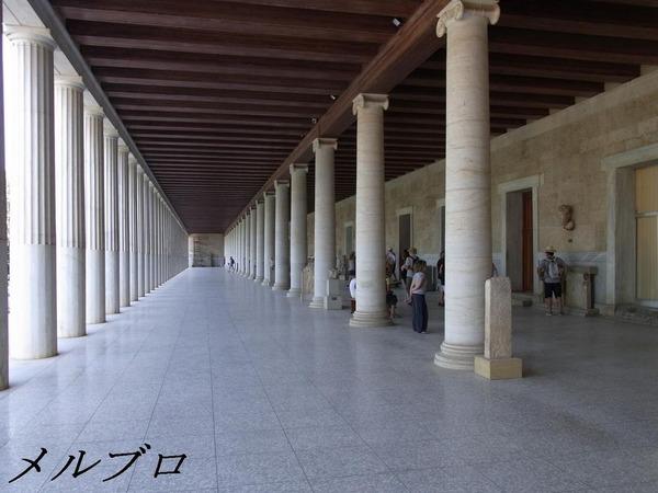 古代アゴラ博物館
