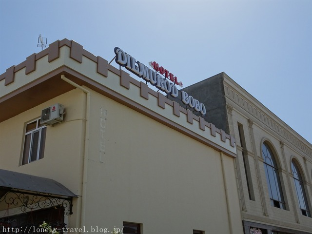 ディルムロード・ボボ(Hotel Dilmurod bobo)