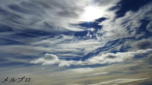 アイスランドの雲