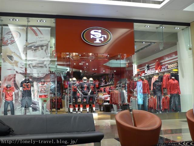 ウエストフィールド・サンフランシスコ 49ersショップ