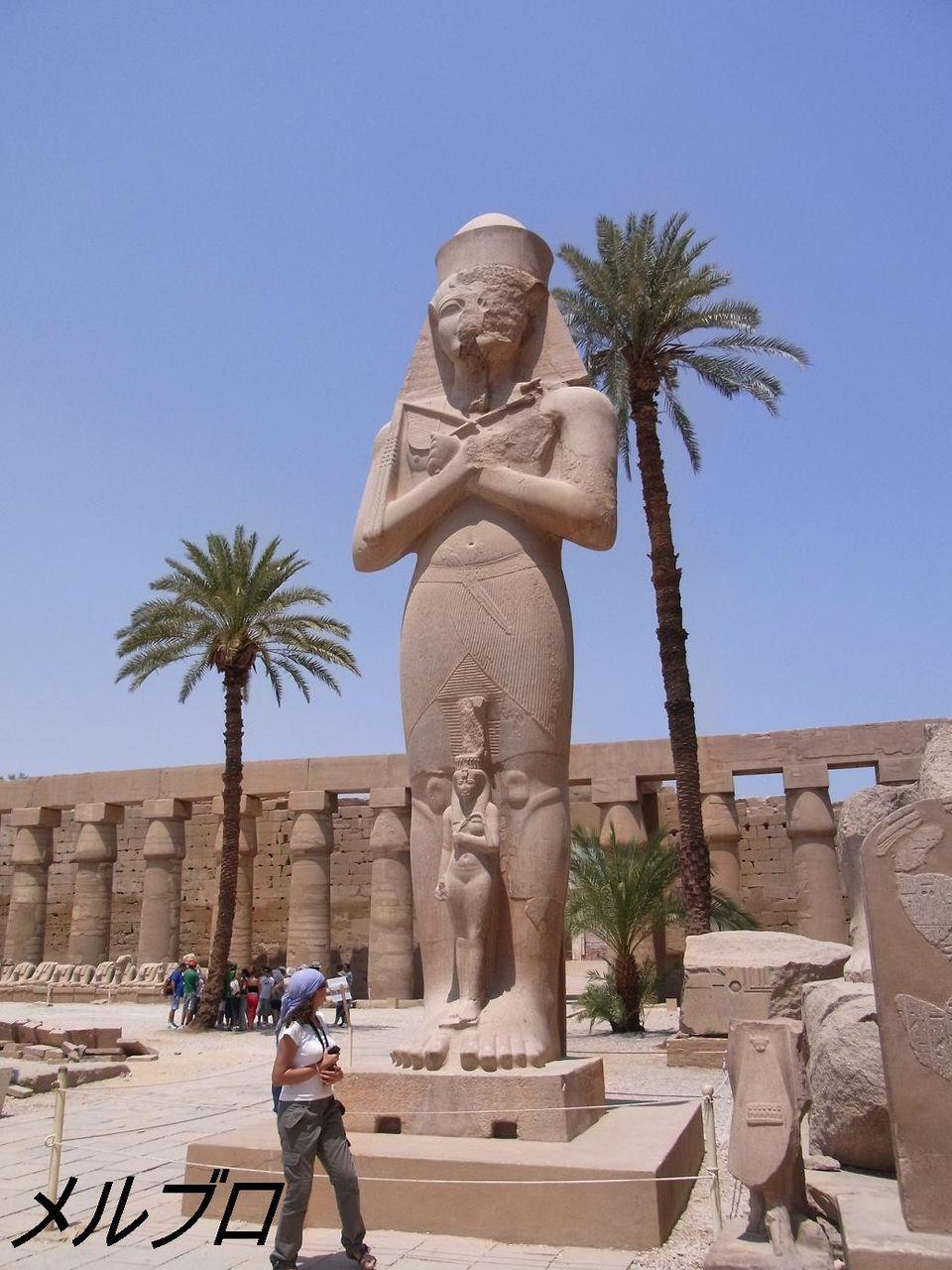 ピヌジェムの巨像
