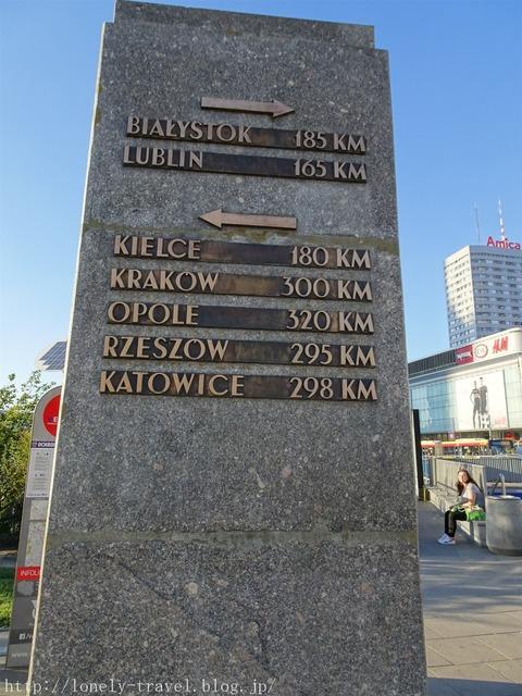 ワルシャワ セントラム