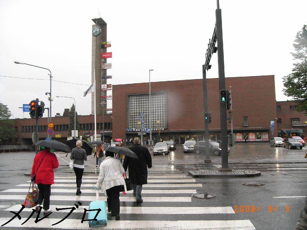 タンペレ駅