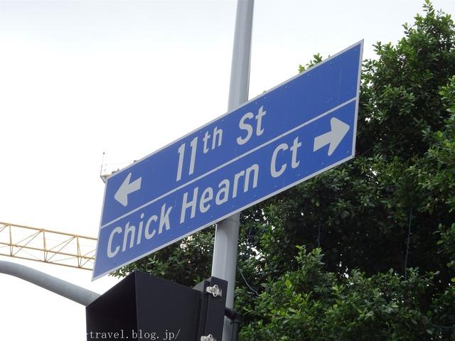 チック・ハーン通り