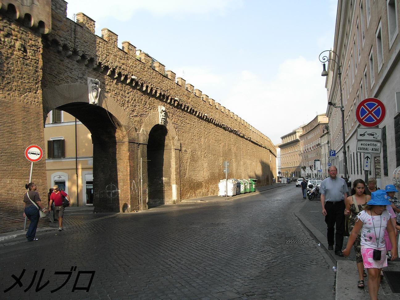 サンタンジェロ城への道