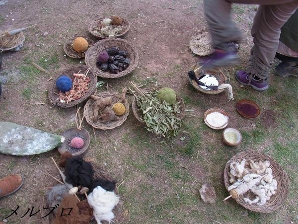 インディオのマーケット