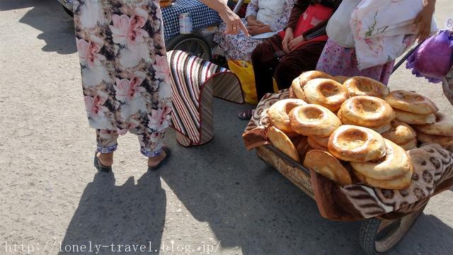 シヨブ・バザール(Siyob Bazaar)
