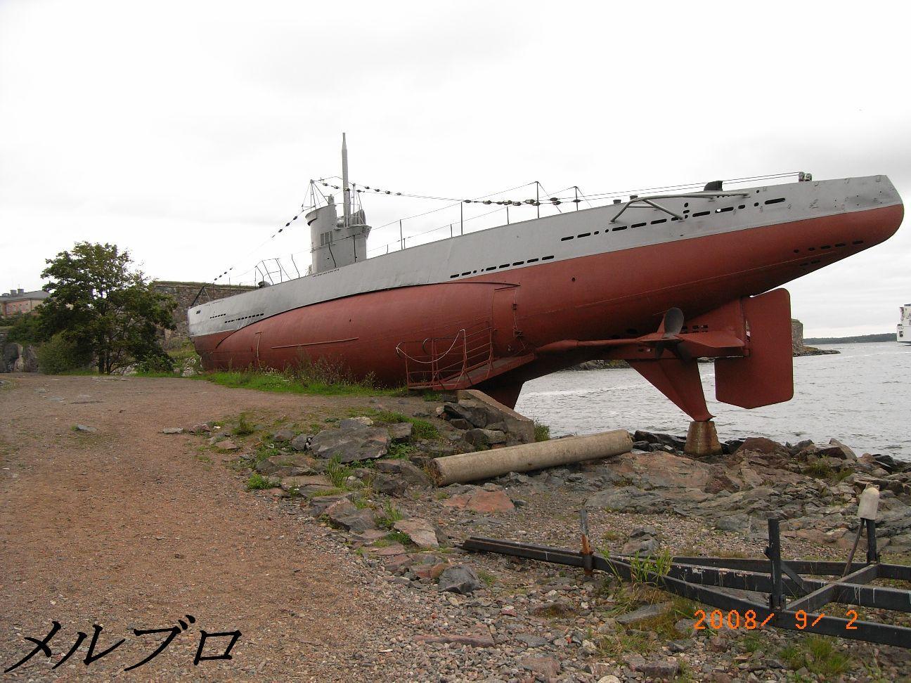 潜水艦ヴェシッコ号