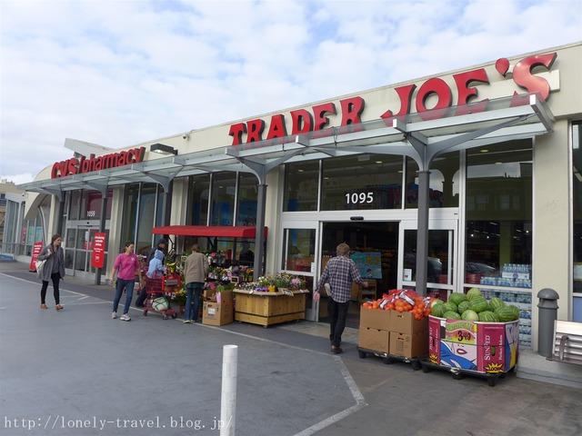 トレーダー・ジョーズ Trader Joe's