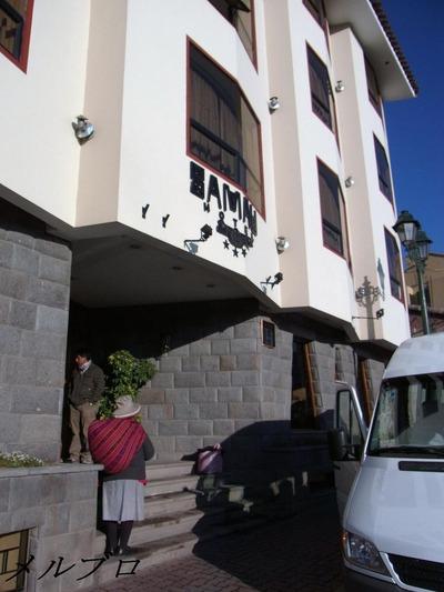 SAMAY HOTEL