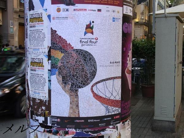 ユーロリーグ2011ファイナル4のポスター