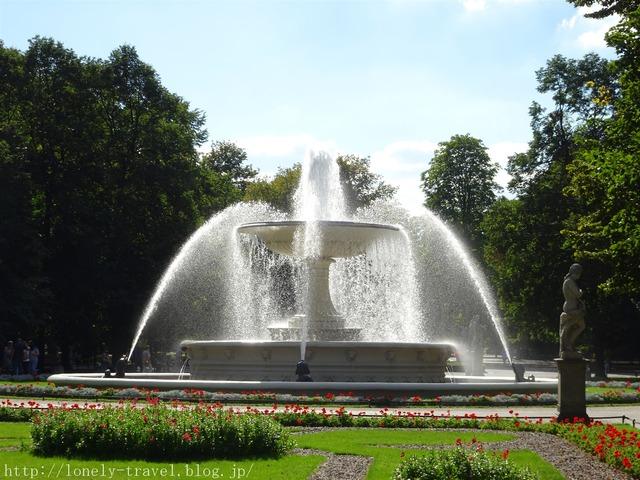 サスキ公園